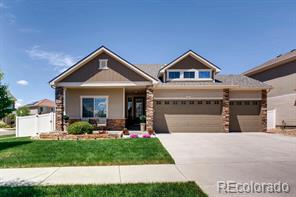 2754 S Lisbon Way Aurora, CO 80013