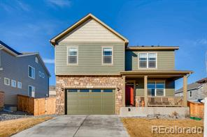 7951 E 139th Avenue Thornton, CO 80602